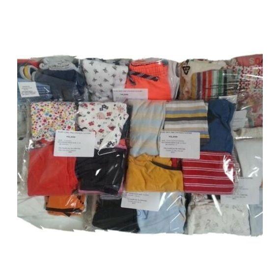 10 X Baby boy gift pack 6-12m